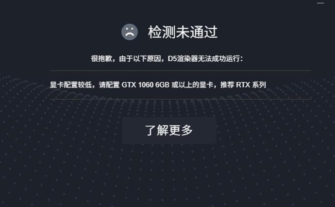 QQ图片20210426221439